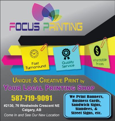 Focus Printing
