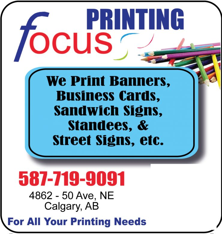 Focus printing business listing focus printing reheart Choice Image